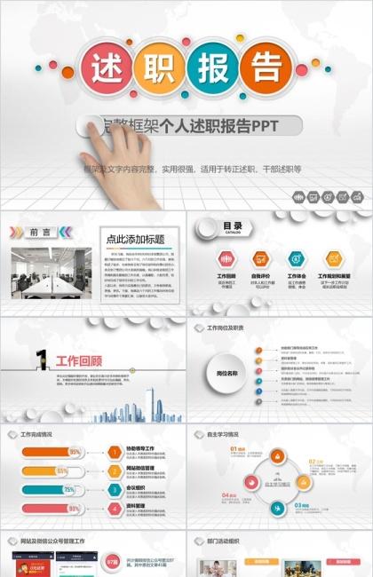 http://image1.bangongziyuan.com//files/product/img/201810/24/20181024151627.png?x-oss-process=image/resize,w_420,image/format,jpg