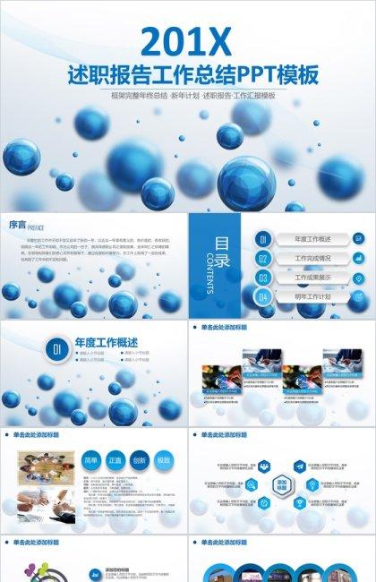 http://image1.bangongziyuan.com//files/product/img/201810/24/20181024170803.png?x-oss-process=image/resize,w_420,image/format,jpg/quality,q_90