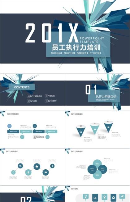 http://image1.bangongziyuan.com//files/product/img/201810/26/20181026090804.png?x-oss-process=image/resize,w_420,image/format,jpg