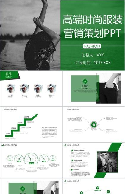 http://image1.bangongziyuan.com//files/product/img/201811/12/20181112112840.png?x-oss-process=image/resize,w_420,image/format,jpg/quality,q_90
