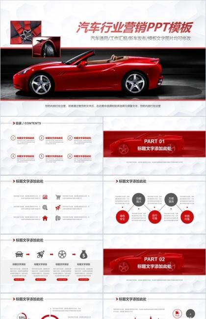 http://image1.bangongziyuan.com//files/product/img/201901/03/20190103120114.jpg?x-oss-process=image/resize,w_420,image/format,jpg