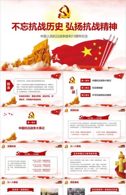 http://image1.bangongziyuan.com//files/product/img/201901/09/20190109155804.png?x-oss-process=image/resize,w_420,image/format,jpg/quality,q_90