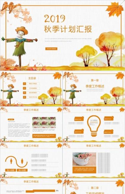 http://image1.bangongziyuan.com//files/product/img/201901/16/20190116151444.png?x-oss-process=image/resize,w_420,image/format,jpg