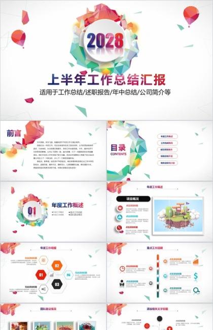 http://image1.bangongziyuan.com//files/product/img/201902/19/20190219164945.png?x-oss-process=image/resize,w_420,image/format,jpg