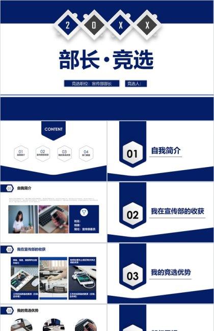 http://image1.bangongziyuan.com//files/product/img/201904/09/20190409101314.jpg?x-oss-process=image/resize,w_420,image/format,jpg/quality,q_90
