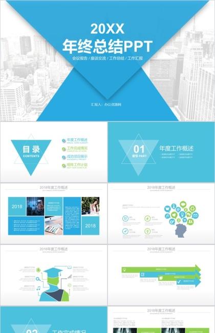 http://image1.bangongziyuan.com//files/product/img/201904/10/20190410120354.png?x-oss-process=image/resize,w_420,image/format,jpg