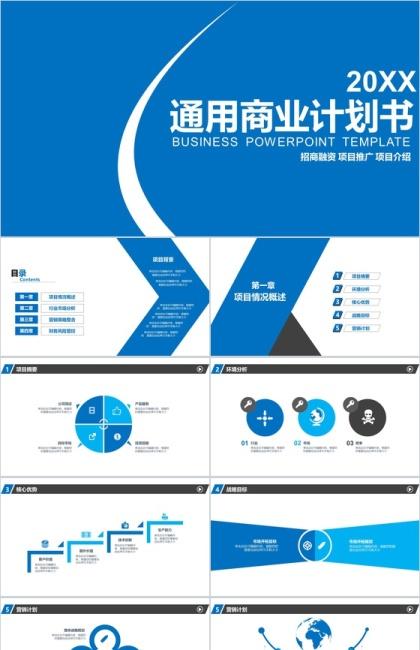 http://image1.bangongziyuan.com//files/product/img/201904/12/20190412175741.png?x-oss-process=image/resize,w_420,image/format,jpg