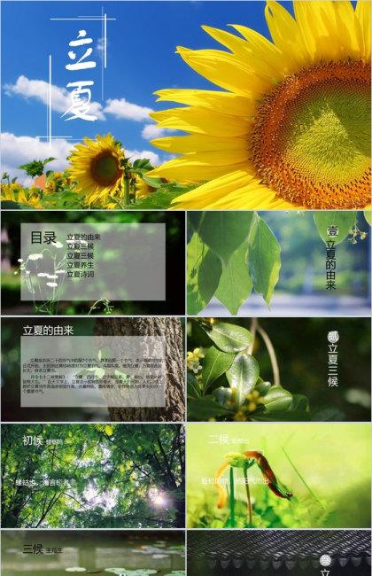 http://image1.bangongziyuan.com//files/product/img/201904/16/20190416141752.jpg?x-oss-process=image/resize,w_420,image/format,jpg