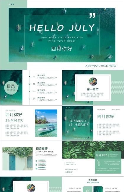 http://image1.bangongziyuan.com//files/product/img/201904/19/20190419110603.png?x-oss-process=image/resize,w_420,image/format,jpg