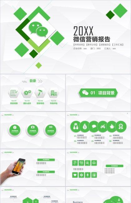 http://image1.bangongziyuan.com//files/product/img/201904/23/20190423162820.png?x-oss-process=image/resize,w_420,image/format,jpg/quality,q_90