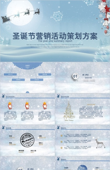 http://image1.bangongziyuan.com//files/product/img/201904/23/20190423164736.png?x-oss-process=image/resize,w_420,image/format,jpg