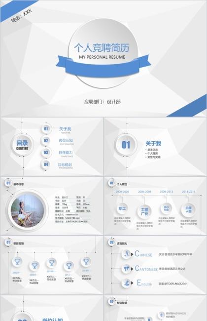 http://image1.bangongziyuan.com//files/product/img/201904/23/20190423173630.png?x-oss-process=image/resize,w_420,image/format,jpg