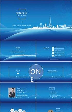 http://image1.bangongziyuan.com//files/product/img/201904/23/20190423175535.png?x-oss-process=image/resize,w_280,image/format,jpg/quality,q_90