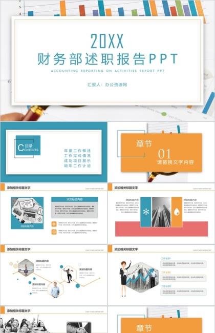 http://image1.bangongziyuan.com//files/product/img/201904/24/20190424113437.png?x-oss-process=image/resize,w_420,image/format,jpg