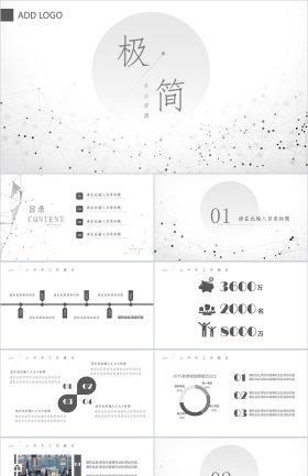 http://image1.bangongziyuan.com//files/product/img/201904/29/20190429144500.png?x-oss-process=image/resize,w_280,image/format,jpg/quality,q_90
