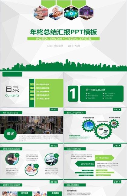 http://image1.bangongziyuan.com//files/product/img/201904/29/20190429155920.png?x-oss-process=image/resize,w_420,image/format,jpg/quality,q_90
