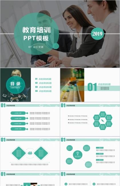 http://image1.bangongziyuan.com//files/product/img/201904/29/20190429162654.png?x-oss-process=image/resize,w_420,image/format,jpg