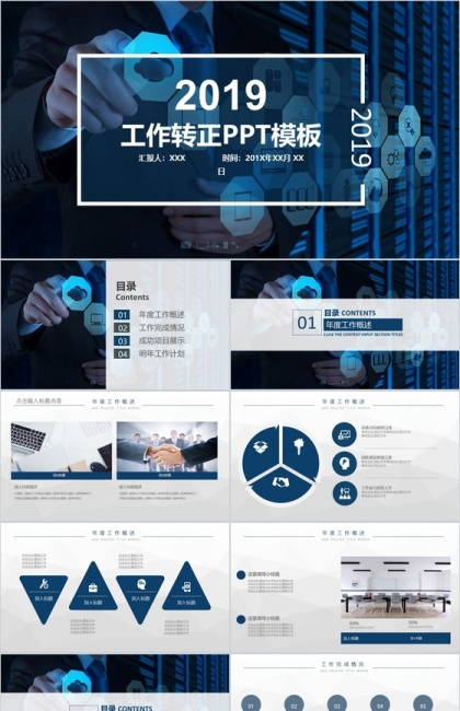 http://image1.bangongziyuan.com//files/product/img/201905/30/20190530113734.png?x-oss-process=image/resize,w_420,image/format,jpg