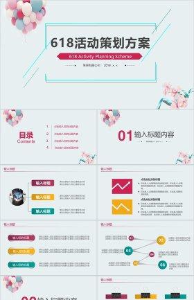 http://image1.bangongziyuan.com//files/product/img/201906/13/20190613113842.png?x-oss-process=image/resize,w_280,image/format,jpg/quality,q_90