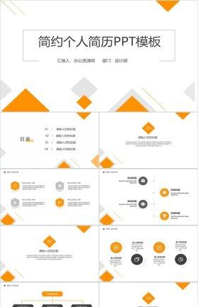 http://image1.bangongziyuan.com//files/product/img/201906/27/20190627183659.png?x-oss-process=image/resize,w_280,image/format,jpg/quality,q_90
