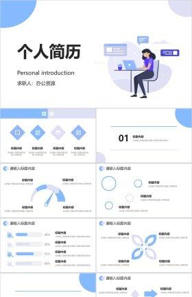 http://image1.bangongziyuan.com//files/product/img/201907/03/20190703151024.jpg?x-oss-process=image/resize,w_280,image/format,jpg/quality,q_90