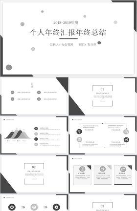http://image1.bangongziyuan.com//files/product/img/201907/03/20190703153200.jpg?x-oss-process=image/resize,w_280,image/format,jpg/quality,q_90