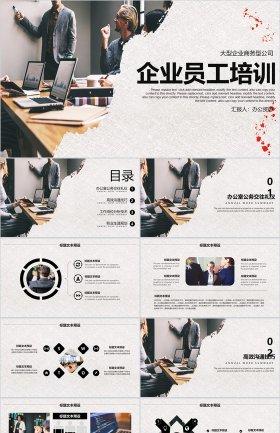 http://image1.bangongziyuan.com//files/product/img/201908/30/20190830170208.png?x-oss-process=image/resize,w_280,image/format,jpg/quality,q_90