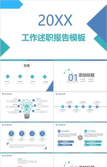 http://image1.bangongziyuan.com//files/product/img/201910/09/20191009102101.png?x-oss-process=image/resize,w_420,image/format,jpg/quality,q_90