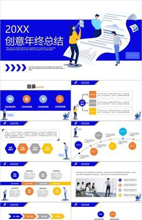 http://image1.bangongziyuan.com//files/product/img/201910/09/20191009182156.png?x-oss-process=image/resize,w_280,image/format,jpg/quality,q_90