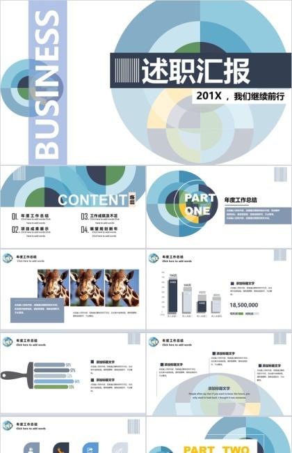 http://image1.bangongziyuan.com//files/product/img/201910/18/20191018115210.png?x-oss-process=image/resize,w_420,image/format,jpg