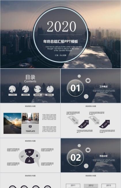 http://image1.bangongziyuan.com//files/product/img/201911/14/20191114145134.jpeg?x-oss-process=image/resize,w_420,image/format,jpg