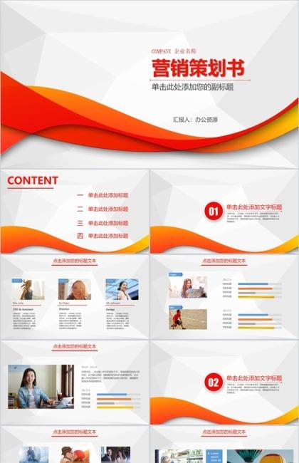 http://image1.bangongziyuan.com//files/product/img/201911/18/20191118142200.jpeg?x-oss-process=image/resize,w_420,image/format,jpg