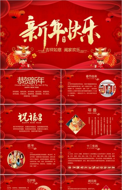 http://image1.bangongziyuan.com//files/product/img/201911/27/20191127170011.jpeg?x-oss-process=image/resize,w_420,image/format,jpg/quality,q_90