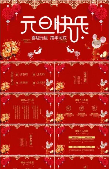 http://image1.bangongziyuan.com//files/product/img/201911/27/20191127183915.jpeg?x-oss-process=image/resize,w_420,image/format,jpg/quality,q_90