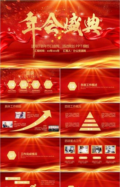 http://image1.bangongziyuan.com//files/product/img/201911/29/20191129192459.jpeg?x-oss-process=image/resize,w_420,image/format,jpg/quality,q_90