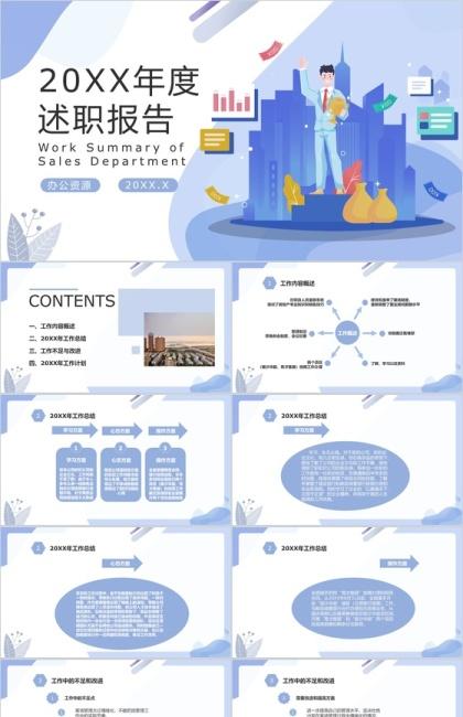 http://image1.bangongziyuan.com//files/product/img/202001/13/20200113151244.jpeg?x-oss-process=image/resize,w_420,image/format,jpg