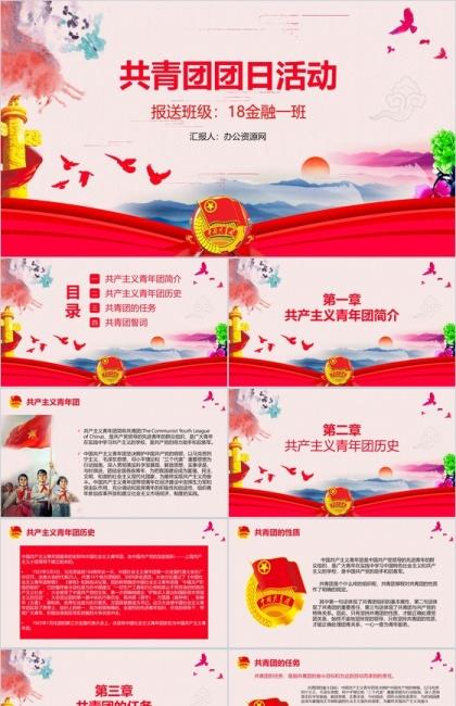 http://image1.bangongziyuan.com//files/product/img/202003/02/20200302164230.jpeg?x-oss-process=image/resize,w_420,image/format,jpg