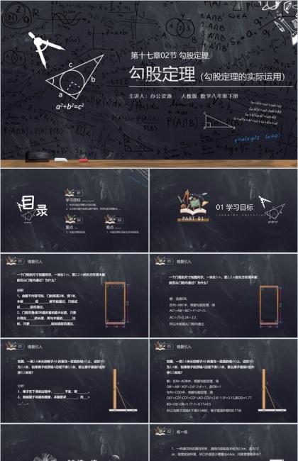 http://image1.bangongziyuan.com//files/product/img/202004/27/20200427160428.jpeg?x-oss-process=image/resize,w_420,image/format,jpg