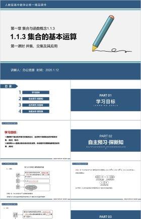 http://image1.bangongziyuan.com//files/product/img/202004/28/20200428105742.jpeg?x-oss-process=image/resize,w_280,image/format,jpg/quality,q_90