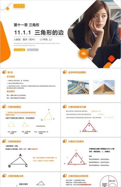 http://image1.bangongziyuan.com//files/product/img/202004/29/20200429090307.jpeg?x-oss-process=image/resize,w_420,image/format,jpg