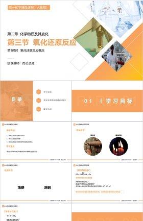 http://image1.bangongziyuan.com//files/product/img/202005/26/20200526143915.jpeg?x-oss-process=image/resize,w_280,image/format,jpg/quality,q_90