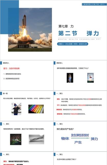 http://image1.bangongziyuan.com//files/product/img/202005/29/20200529115454.jpeg?x-oss-process=image/resize,w_420,image/format,jpg
