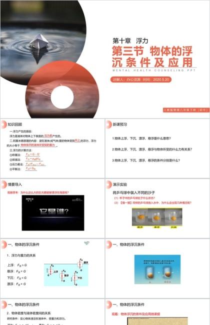 http://image1.bangongziyuan.com//files/product/img/202005/29/20200529141545.jpeg?x-oss-process=image/resize,w_420,image/format,jpg