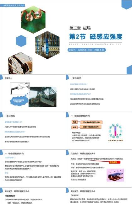 http://image1.bangongziyuan.com//files/product/img/202005/29/20200529143303.jpeg?x-oss-process=image/resize,w_420,image/format,jpg/quality,q_90