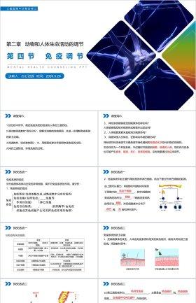 http://image1.bangongziyuan.com//files/product/img/202006/18/20200618171816.jpeg?x-oss-process=image/resize,w_280,image/format,jpg/quality,q_90