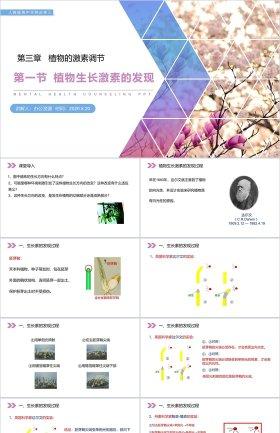 http://image1.bangongziyuan.com//files/product/img/202006/18/20200618172429.jpeg?x-oss-process=image/resize,w_280,image/format,jpg/quality,q_90