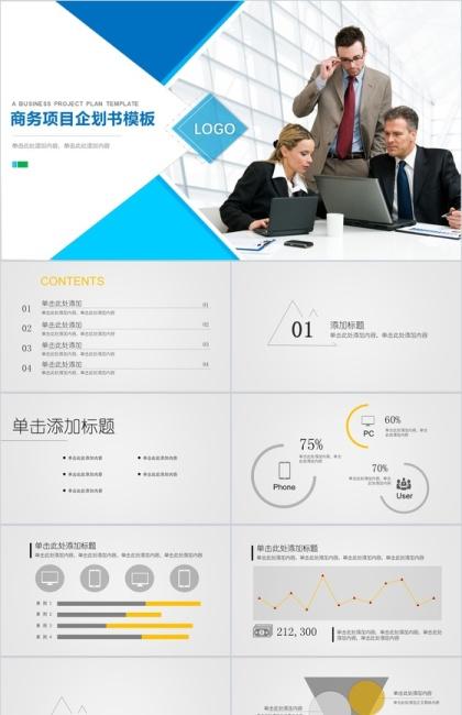 http://image1.bangongziyuan.com//files/product/img/202006/19/20200619110634.jpeg?x-oss-process=image/resize,w_420,image/format,jpg