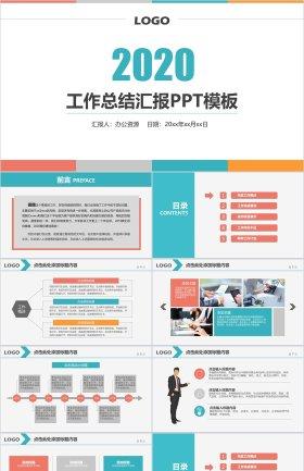 http://image1.bangongziyuan.com//files/product/img/202006/19/20200619113514.jpeg?x-oss-process=image/resize,w_280,image/format,jpg/quality,q_90