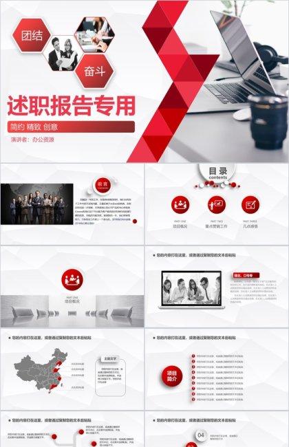 http://image1.bangongziyuan.com//files/product/img/202006/19/20200619113719.jpeg?x-oss-process=image/resize,w_420,image/format,jpg/quality,q_90