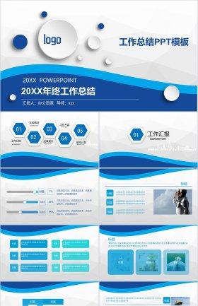 http://image1.bangongziyuan.com//files/product/img/202006/19/20200619125017.jpeg?x-oss-process=image/resize,w_280,image/format,jpg/quality,q_90